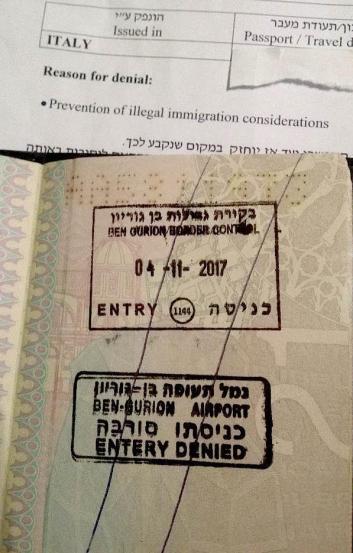 diniego-entrata-israele